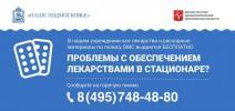 post-21917-0-24456200-1542639909_thumb.jpg